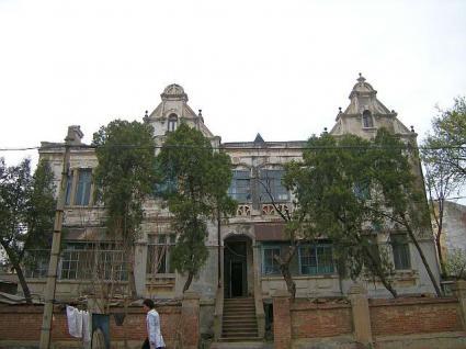 井上禧之助旧邸宅