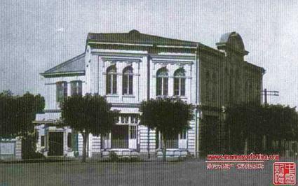 満蒙物産館