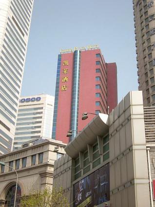 友好広場から見るグロリア プラザホテル大連