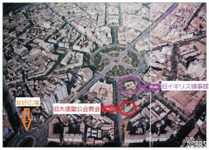 80年代中山広場航空写真