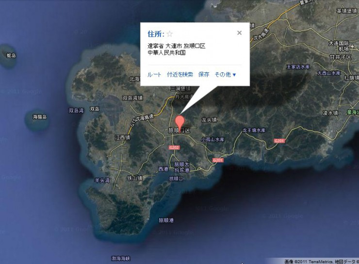 旅順の地図(Google Mapより)