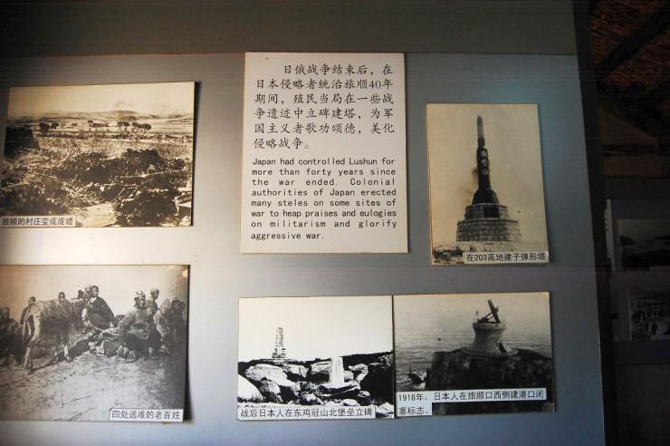 内部はパネルが展示されている(中国語と英語)