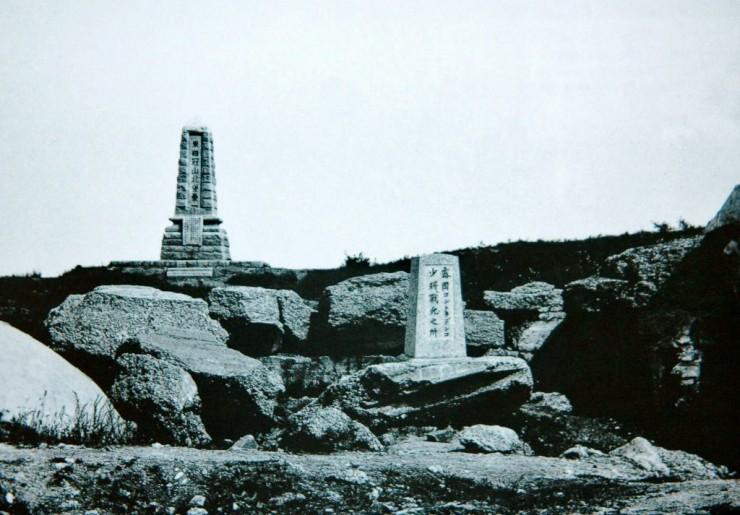 東鶏冠山の古写真