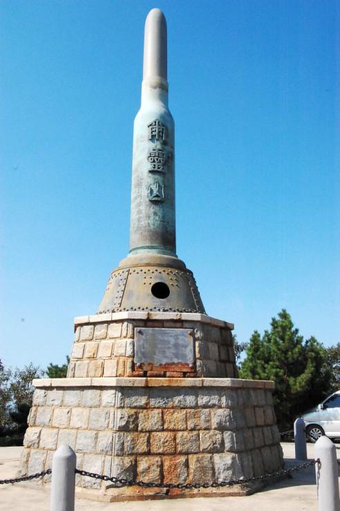 二〇三高地の山頂の慰霊塔