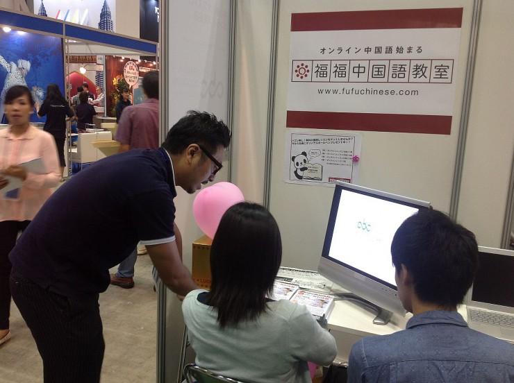 JATA旅博2012の来場者へオンラインレッスンを説明