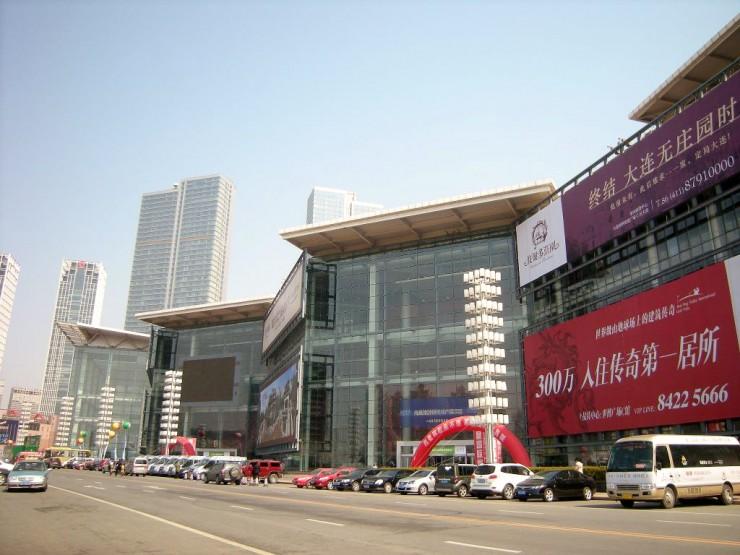 大連世界博覧広場