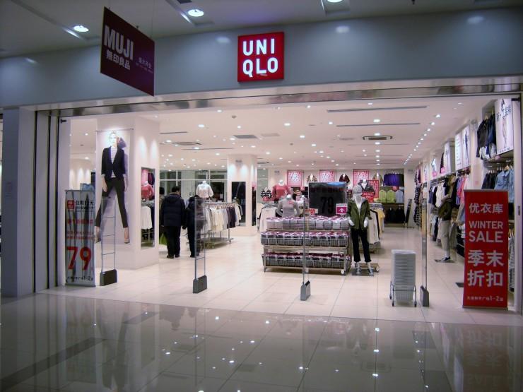 ユニクロ(UNIQLO)