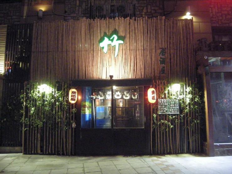 夜になるといっそう賑やかな経典生活内にある竹 居酒屋