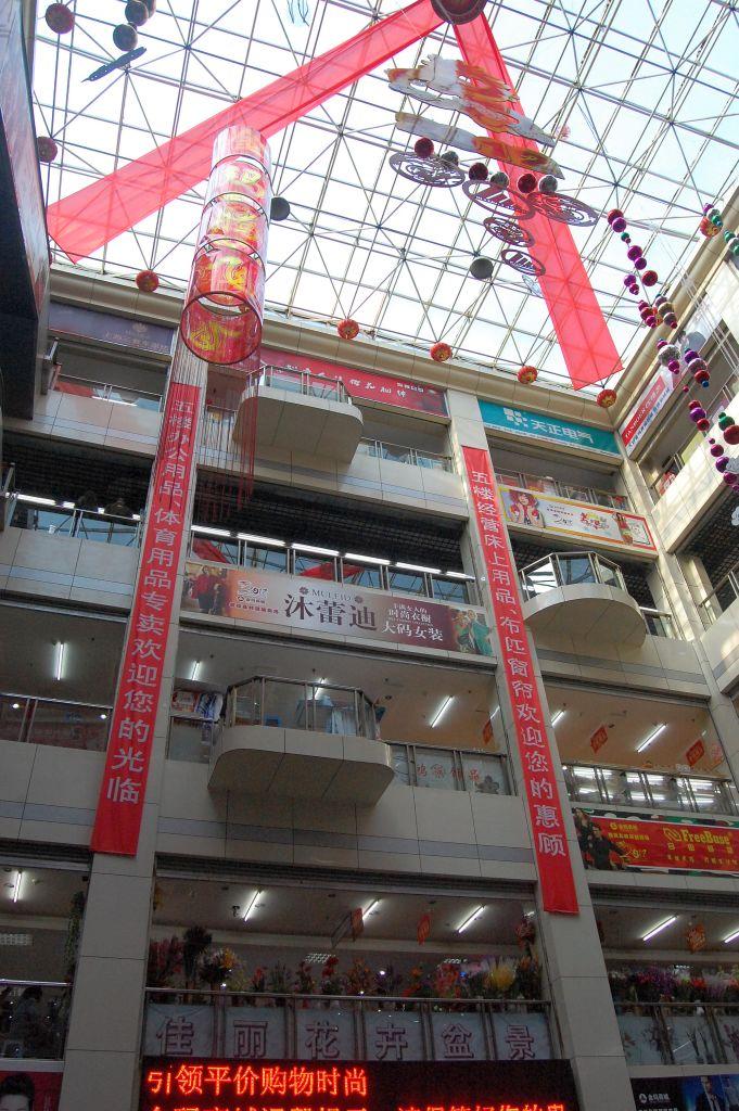 地下2階、地上6階の建物内で5万種類以上の商品を買うことができる金瑪商城