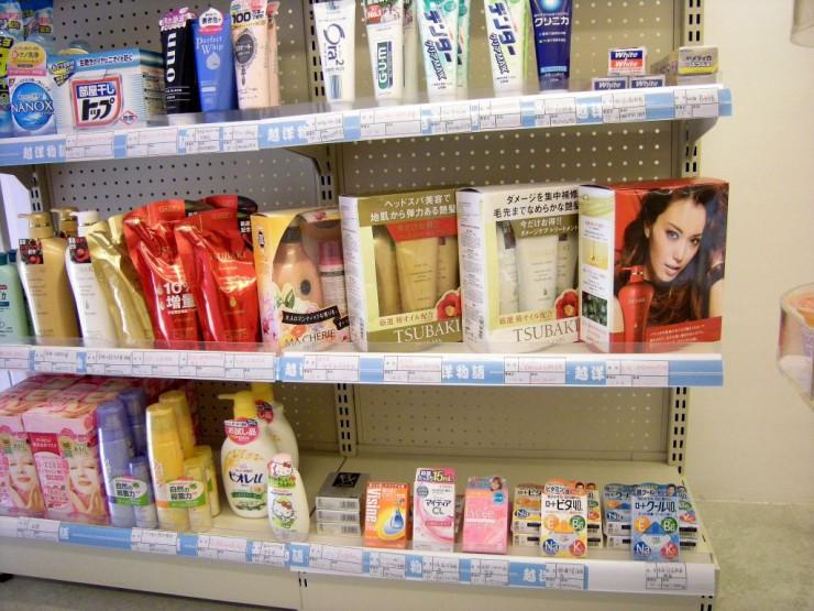 日本製のシャンプーや歯磨き粉、洗剤など