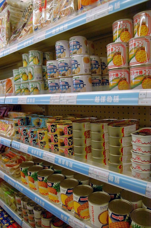 保存に便利な日本製の缶詰