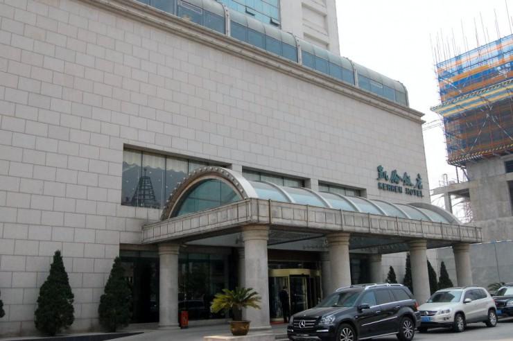 凱倫飯店(ケルンホテル大連)