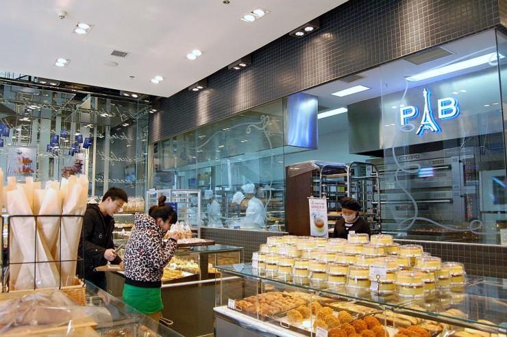 パリバケット カフェ(巴黎贝甜)