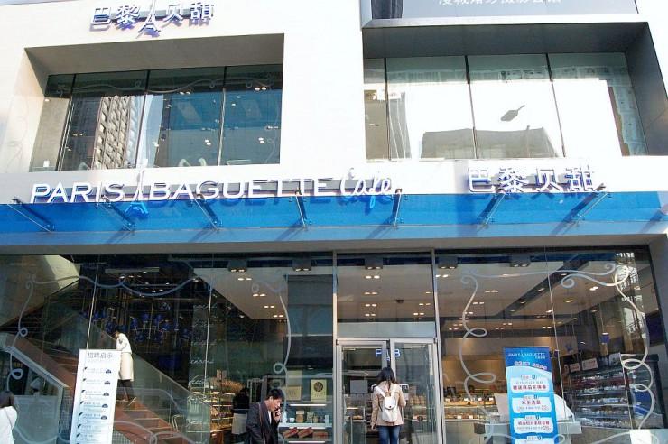 パリバケット大連1号店(ラマダホテル並び)