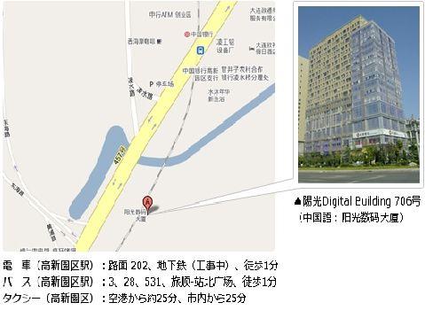 安礼デザインへのアクセスと建物写真