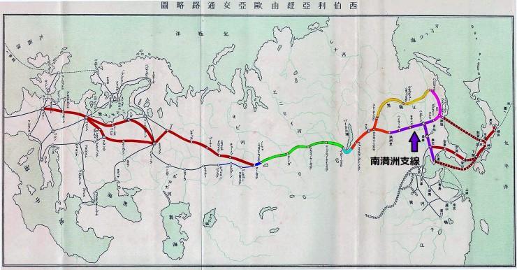 東アジアとヨーロッパが結ばれたシベリア鉄道