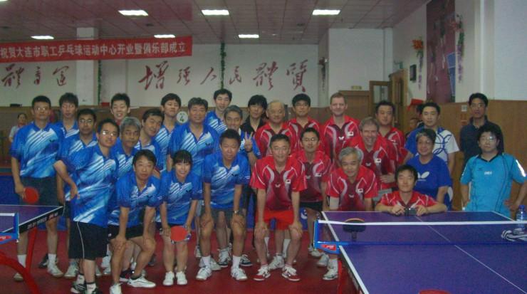 初の4都市卓球親善試合で交流を深めた参加者