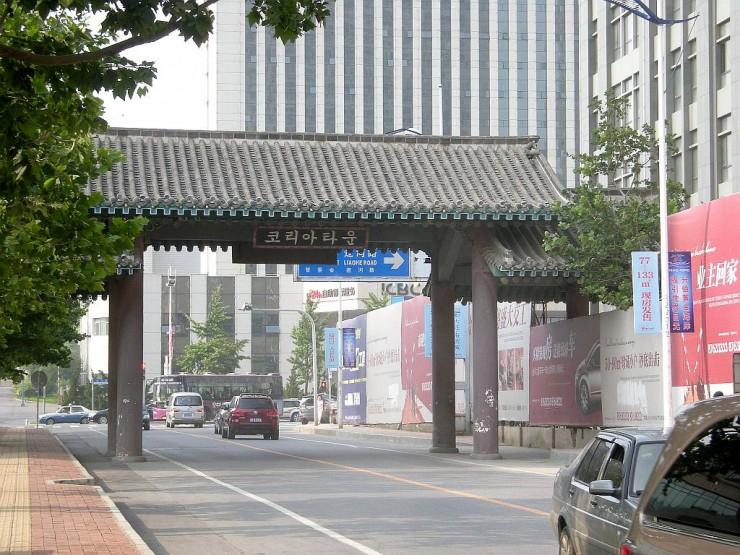 韓国風情街(コリアタウン)