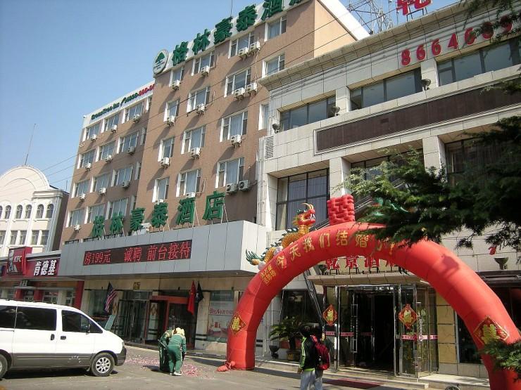 格林豪泰酒店(GreenTree Inn China)
