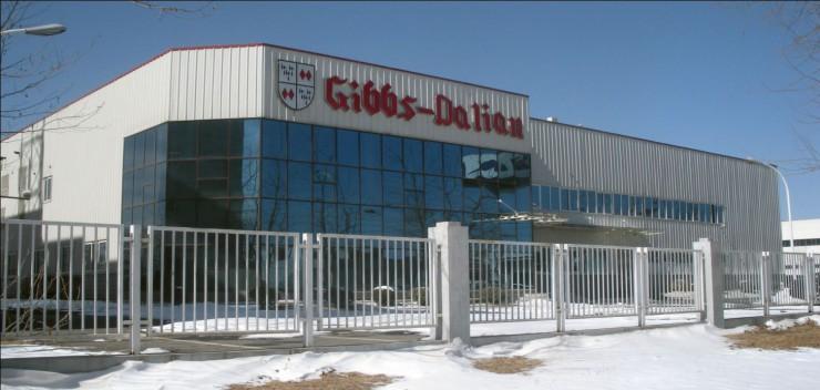 吉布斯 (大連)鋳造有限公司