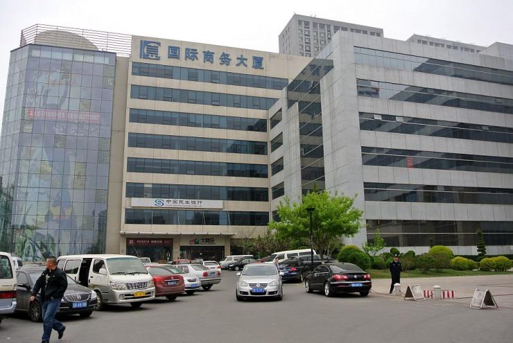 国際商務ビル
