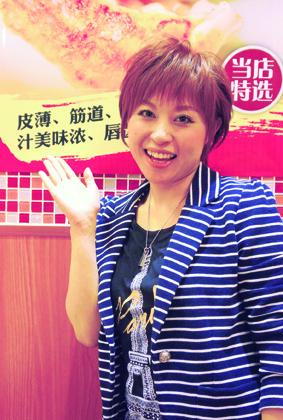 「餃子の王将」のブランド化を目指す西岡奈々恵