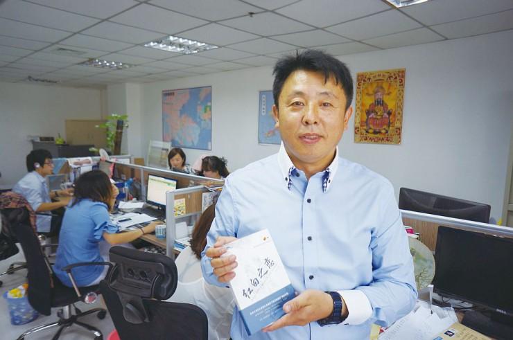日中男女の恋愛小説を出版した 孫 偉さん