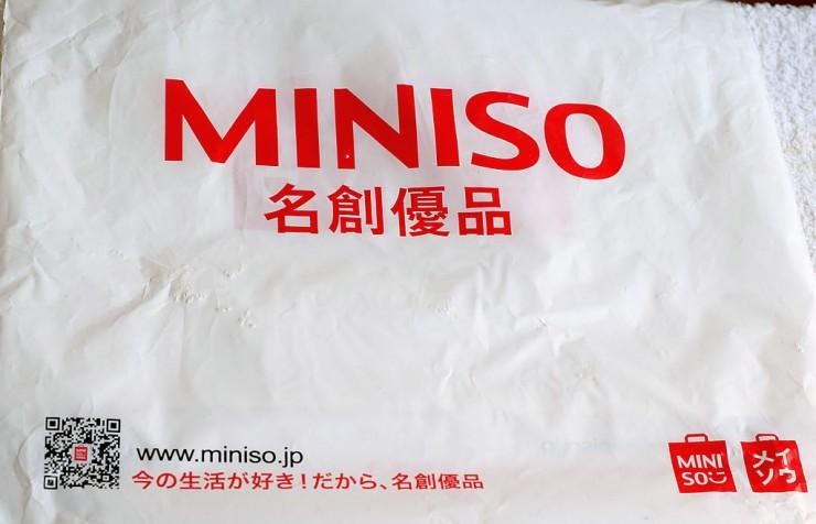 MINISOの袋