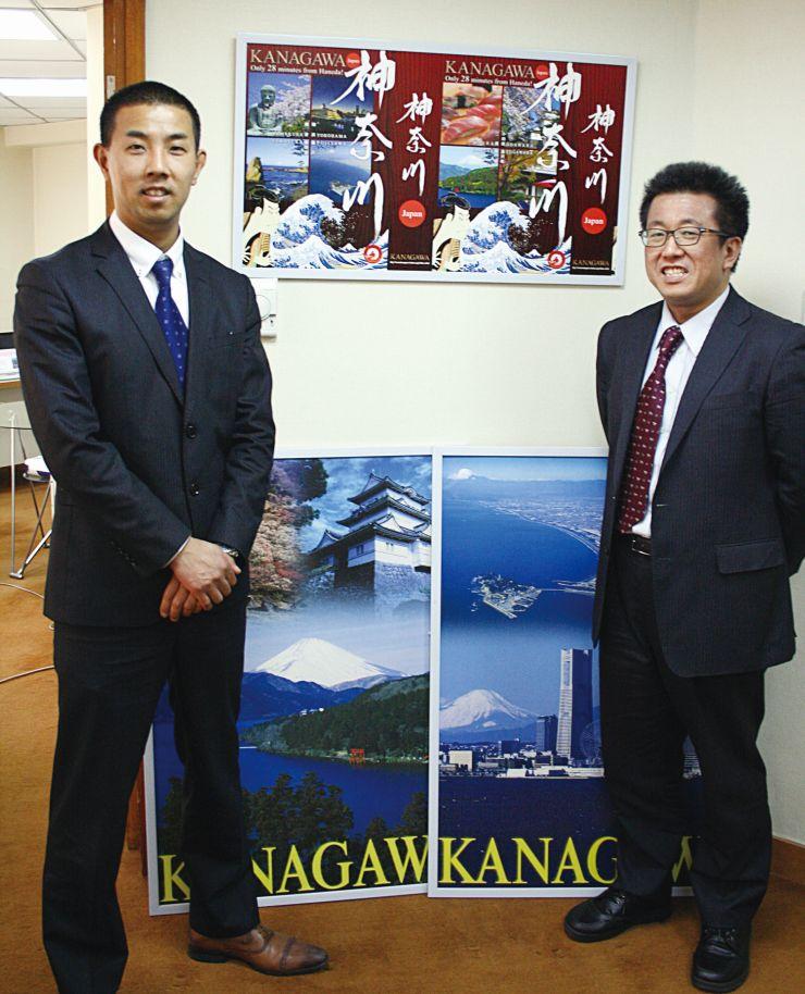 着任した山田勝紀所長(左)と鈴木拓弥副所長
