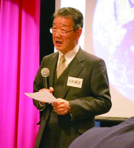 講演する木村勝男さん