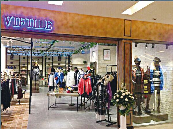 「VIFILLE」の店舗イメージ