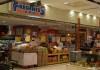 フレッシュネス 新鮮館