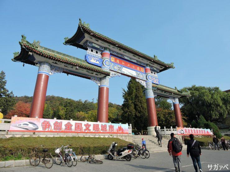 北朝鮮が一望できる錦江山公園(安東神社跡)