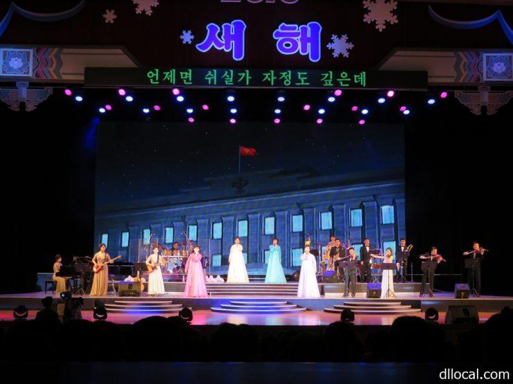 北朝鮮の正月を祝う新春公演
