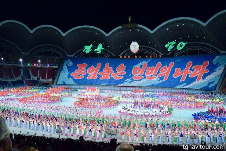オーダーメイドな北朝鮮旅行